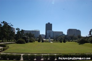 Downtown Baton Rouge. This is a picture of the downtown Baton Rouge skyline