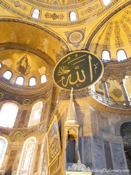 Inside Turkey's Hagia Sofia
