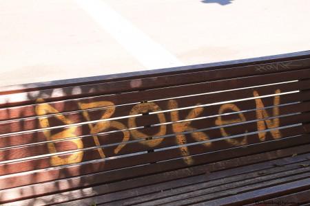 broken graffiti