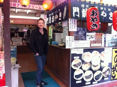 yakimochi shop